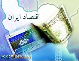 آسیب شناسی رشد اقتصادی در ایران