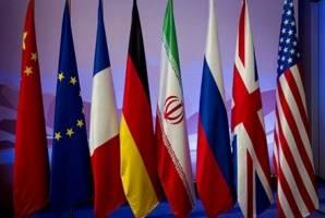 متن كامل گزارش سه ماهه وزارت خارجه در اجراي برجام به مجلس