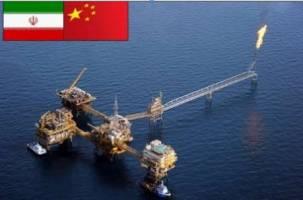 پکن به دنبال فرصت های بیشتر سرمایه گذاری در صنعت نفت ایران است