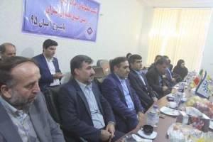 برجام تعاملات اقتصادی بین المللی در ایران را بهبود بخشید