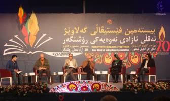 گفتوگو در میانه جنگ در خاورمیانه