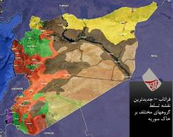 چند درصد از خاک سوریه در دست گروههای مختلف است؟