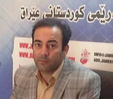 «جام کوردی» پلی برای گسترش روابط فرهنگی ایران و اقلیم کردستان