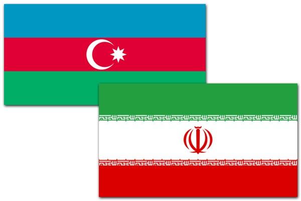 بررسی روابط تجاری ایران و آذربایجان