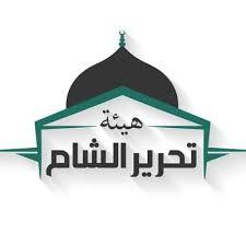 پنج گروه مسلح اسلامگرا در سوریه  با یکدیگر متحد شدند