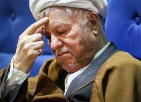 ایران و میراث هاشمی؛ تأملی آکادمیک بر کارنامه سیاسی آیت الله