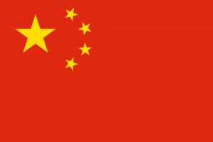 نفوذ چین تا قلب آمریکای لاتین