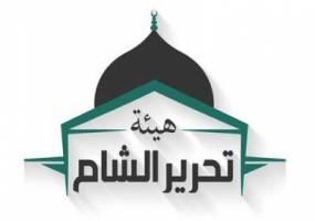 تروریستهای سوری تشکیلات تندروی جدیدی ایجاد کردند