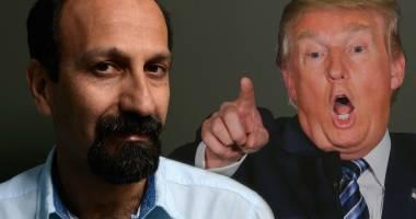 ممنوع ورود شدن اصغر فرهادی و گروهش به خاک آمریکا توسط ترامپ!