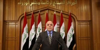 العبادی امروز نامزدهای وزارتخانههای خالی عراق را معرفی میکند