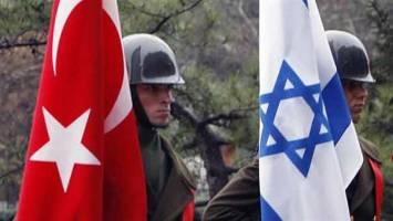 نخستین دیدار هیاتهای دیپلماتیک ترکیه و اسرائیل فردا در آنکارا