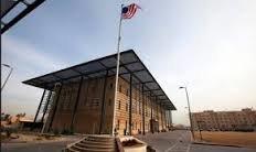 آمریکا در حال ساخت بزرگترین کنسولگری اش در اقلیم کردستان