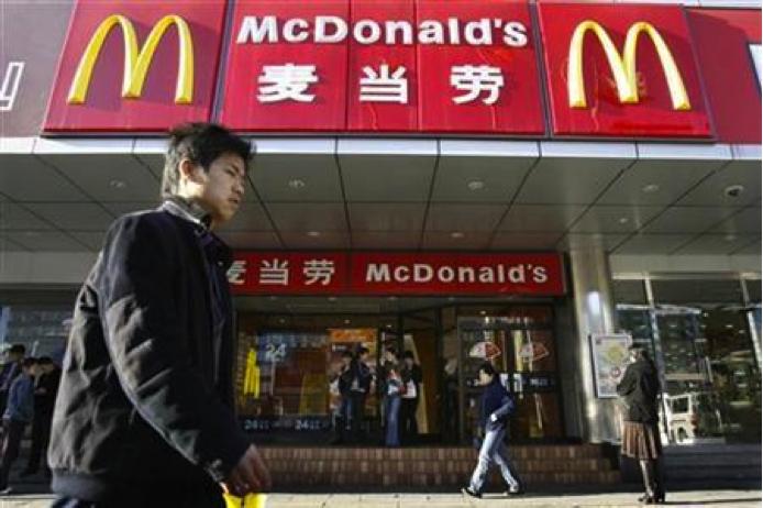 روند رو به رشد خروج شرکتهای خارجی از چین