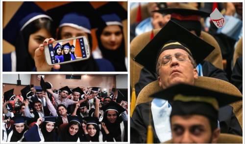 در ضرورت رتبه بندی دانشگاههای ایران!