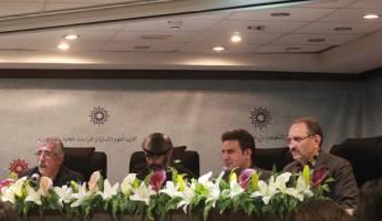 همایش «نگاهی جامعه شناختی به کردستان: روایت کولبران»