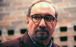 کنفرانس جامعه شناسی تاریخی ایران