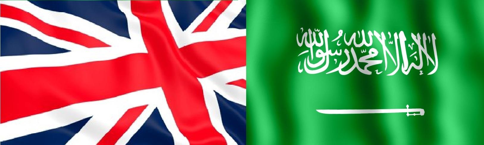 امنیت و اقتصاد اولویت روابط بریتانیا با سعودیها