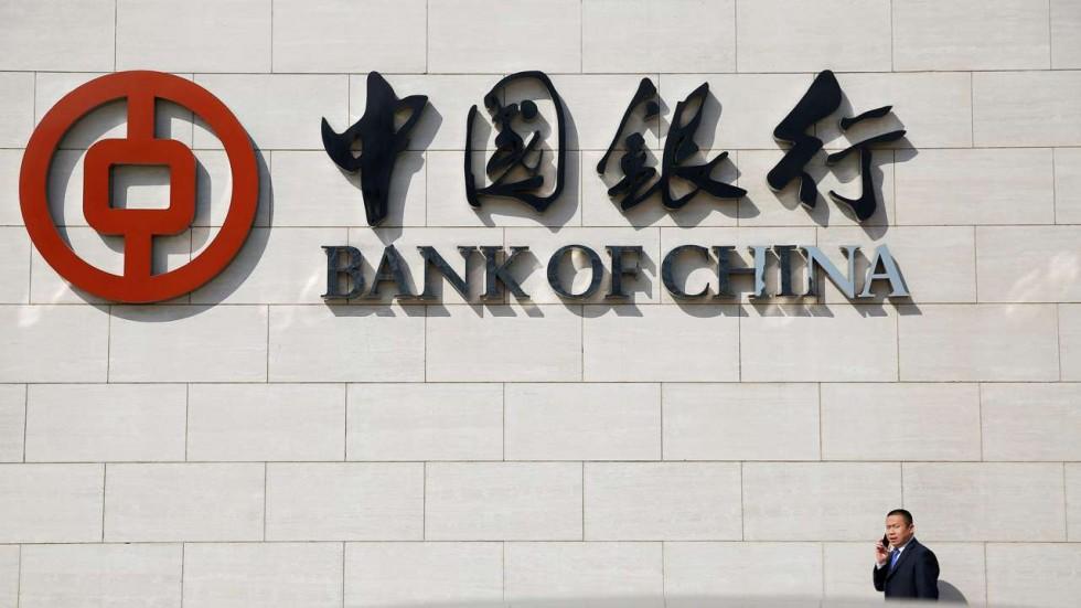 بانکی بزرگ با سه بار تغییر نام