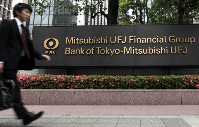 بانک یاکوزا و میتسوبیشی