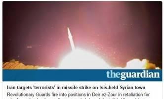 پیام های داخلی و منطقه ای حمله موشکی ایران به داعش