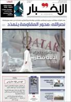 تحقیر قطر!