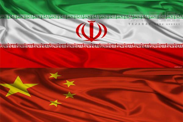 قانون ضد پول شویی بانک های چینی عامل ضرر صنعت پتروشیمی ایران