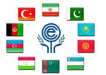 نگاهی به سازمان اکو و نقش ایران به عنوان موسس آن