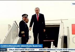اردوغان وارد تهران شد