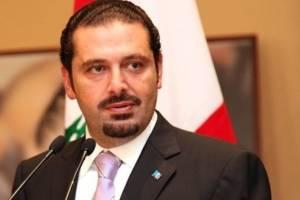 هواپیمای سعد حریری در فرودگاه بیروت به زمین نشست