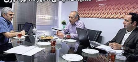 آمادگی انجمن توسعه بهره وری ایران برای کمک به زلزله زدگان کرمانشاه