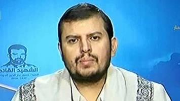 فراخوان رهبر انصارالله برای برگزاری تظاهرات گسترده در صنعا