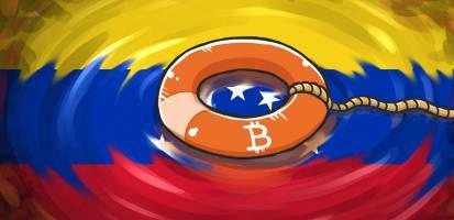 بیت کوین، ناجی شهروندان ونزوئلا در مقابل تورم 1400 درصدی