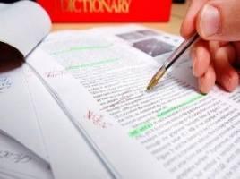 ارسال آییننامه پیشگیری از تقلب علمی به 2 وزارتخانه