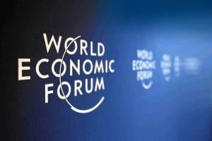 افزایش امیدها به بهبود وضع اقتصاد جهان در داووس 2018