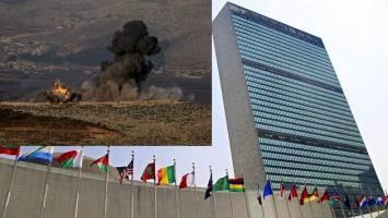 بیانیه جمعی از فعالان مدنی کرد ایران، خطاب بە دبیرکل سازمان ملل متحد