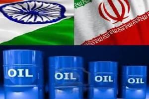 قرارداد  «فرزاد» ضامن بهبود تجارت انرژی با هند