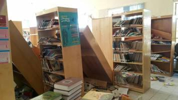 کتابخانه زلزله زده شهرستان تازه آباد را دریابیم!