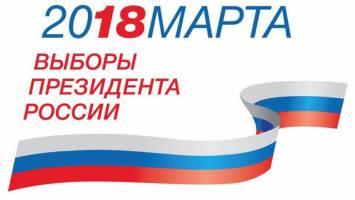 نگاهی به انتخابات روسیه