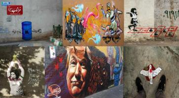 هنر خیابانی در ایران