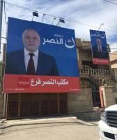 عبادی در اقلیم کردستان بدنبال کرسی در مجلس!