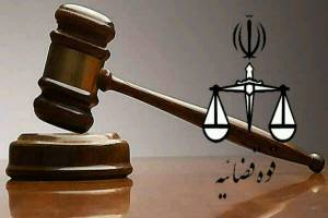 حکم اعدام «بهمن ورمزیار» اجرا شد