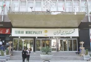 گزینه های شهرداری تهران نهایی شد