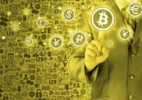 ممنوعيت بهکارگیری ابزار بیت کوین (Bit Coin) و سایر ارزهای مجازي