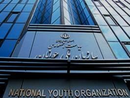 سازمان ملی جوانان احیا شود