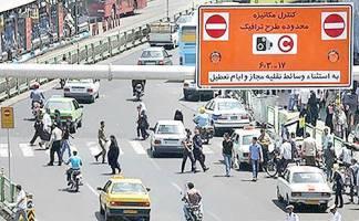 سردر گمی شهروندان و شهرداری