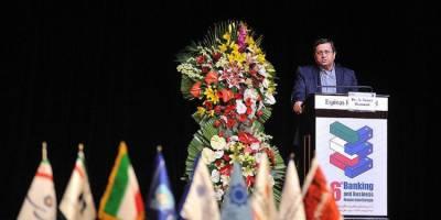ششمین همایش تجاری و بانکی ایران و اروپا