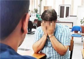 دکتر قلابی شیطانصفت دستگیر شد