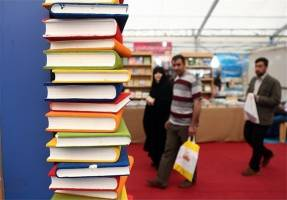 صدور ۱۴۷هزار بن کارت برای متقاضیان در نمایشگاه کتاب