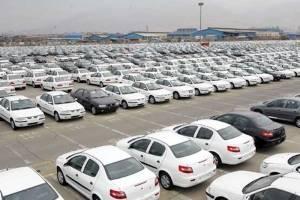 احضار وزیر صنعت و مدیران ایران خودرو و سایپا به مجلس