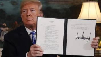 هدیه بزرگ ترامپ به ایران